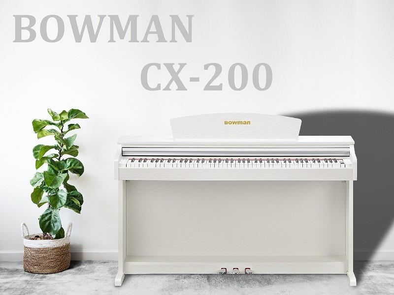 BOWMAN CX-200 WH